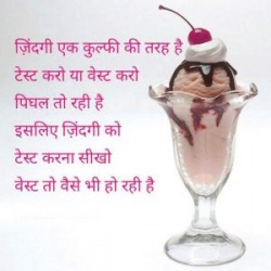 Life Quostes In Hindi Quote Dp Images Status Pictures Dp Pic
