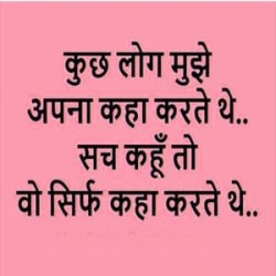 Life Hindi Quotes Wall Dp Images Status Pictures Dp Pic